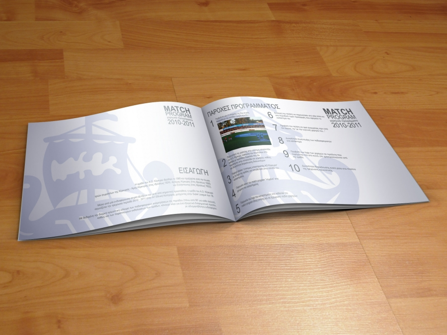 A.O. Kerkyra Brochures