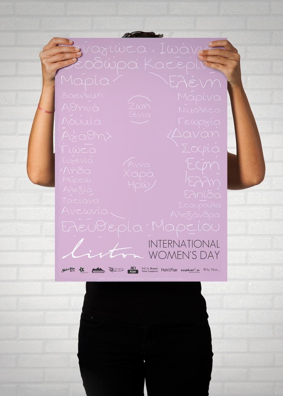 Women's day event identity 16