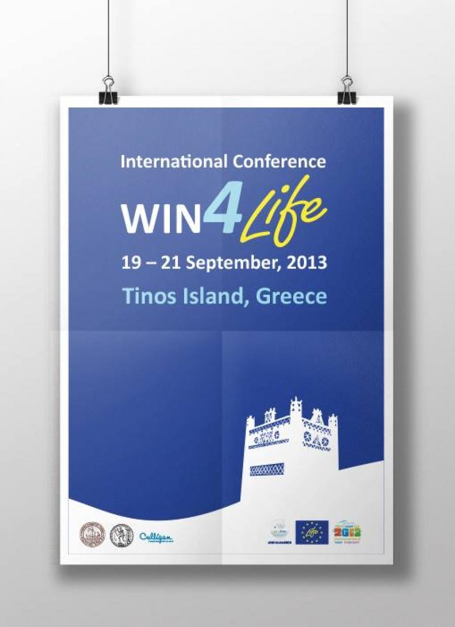 Win 4 Life