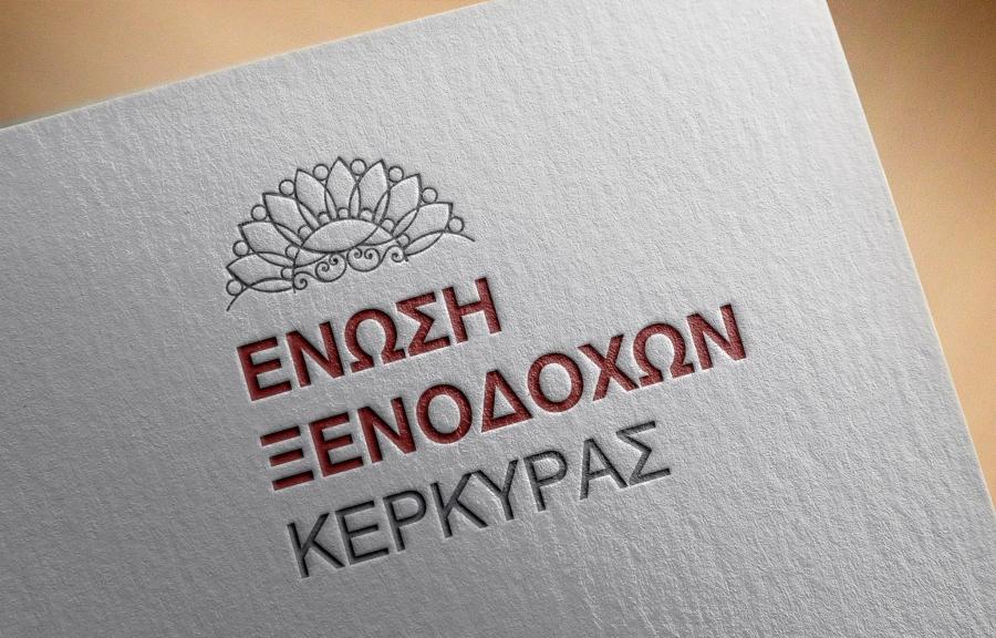 Hoteliers Association of Corfu