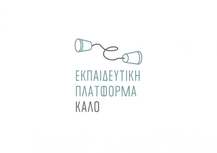 Electronic Educational Platform KALO