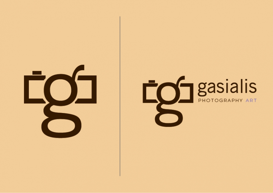 Gasialis