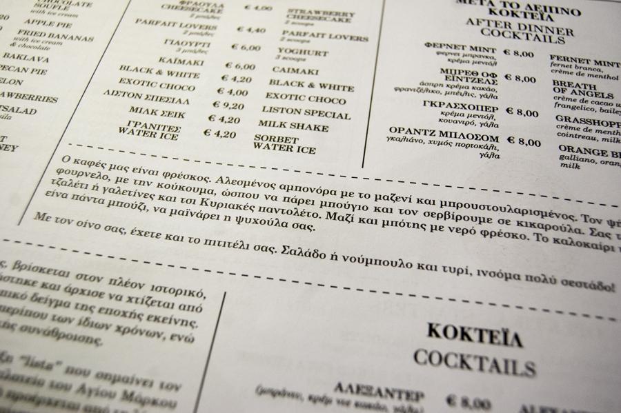 Cafe - Restaurant Menu