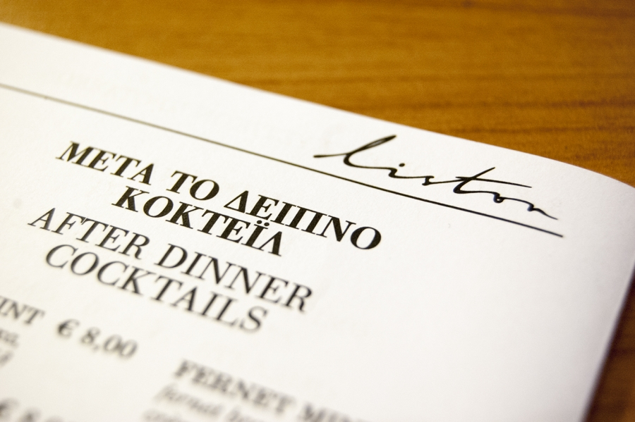 Cafe - Restaurant Menu