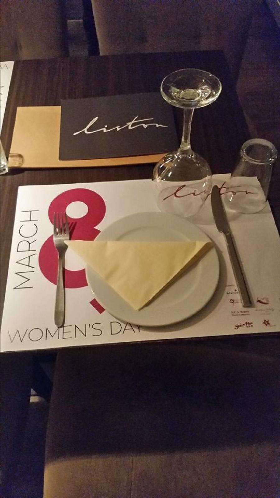 Women's day event identity