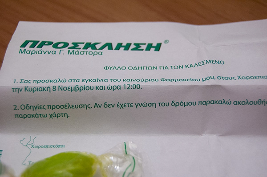 Pharmacy opening invitation